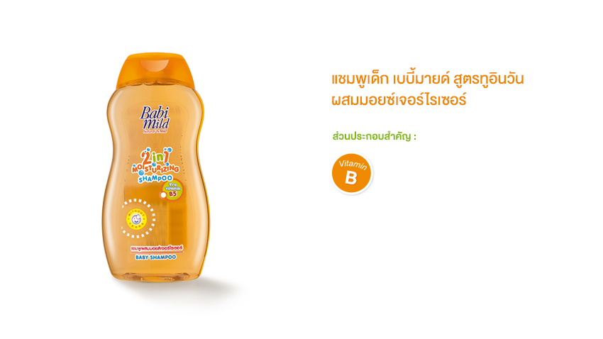 detail babimild others shampoo 2in1