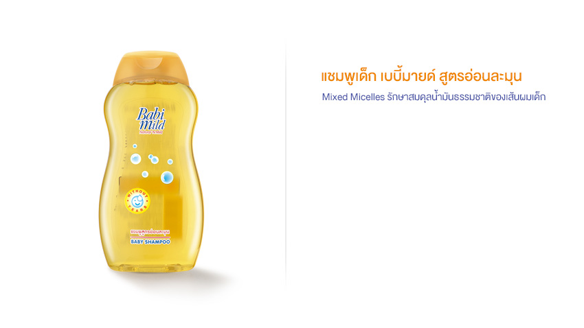 detail babimild others shampoo baby