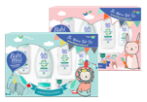 Babi Mild The Natural Gift Set For Your Baby (Small Set : Bl...